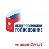 Пункт приема заявлений избирателей открылся в городском округе Шаховская